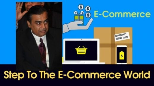 Mukesh Ambani Will Step To The E-Commerce World