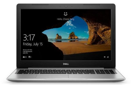 Dell 5575 Laptop (8GB RAM, 1TB HDD)