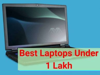 Best Laptops Under 1 Lakh In India 2020 – Buyer's Guide